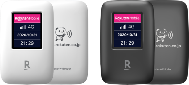 「Rakuten WiFi Pocket」